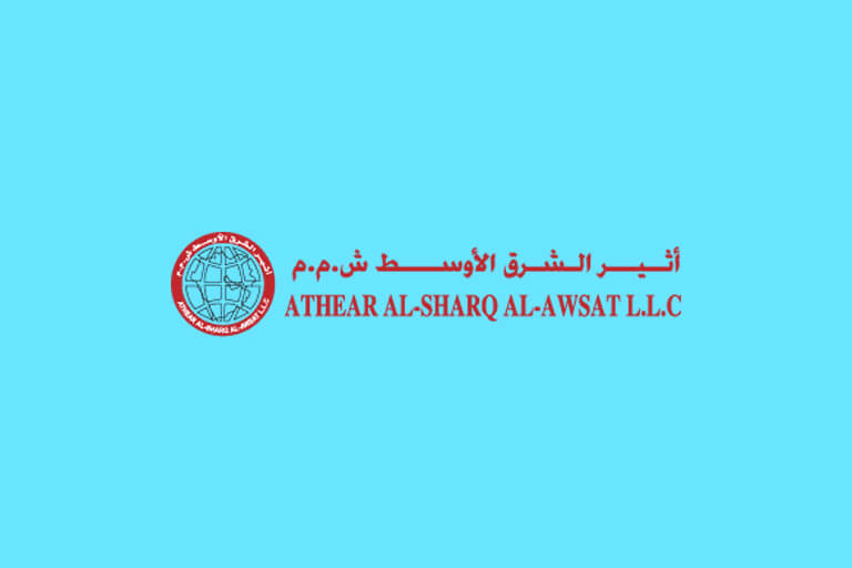 athear al sharq al awsatl